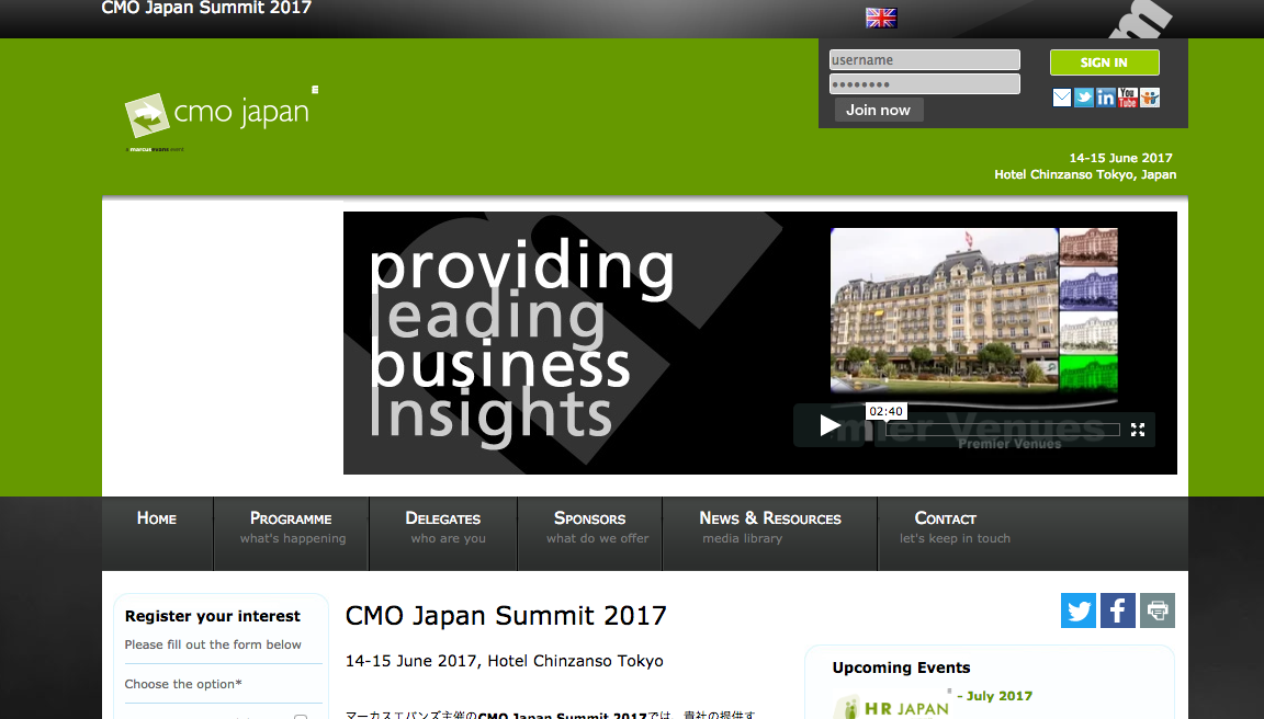 CMO Japan Summit 2017