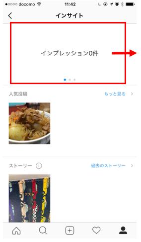 スクリーンショット_2017-05-09_13.08.58.png