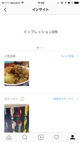 スクリーンショット_2017-05-09_11.50.48.png