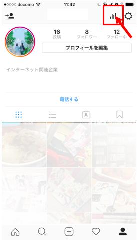 スクリーンショット_2017-05-09_11.48.19.png