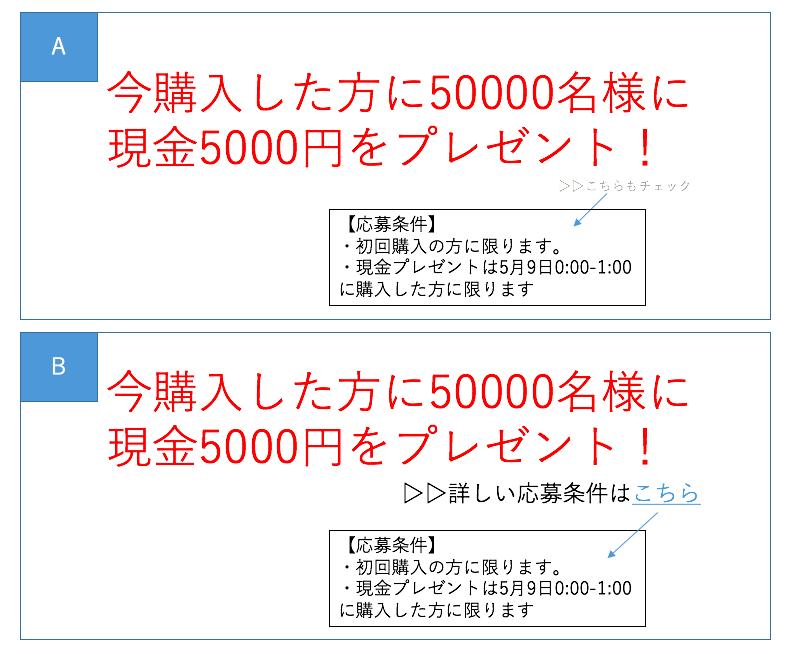 スクリーンショット_2017-05-09_15.41.32.png