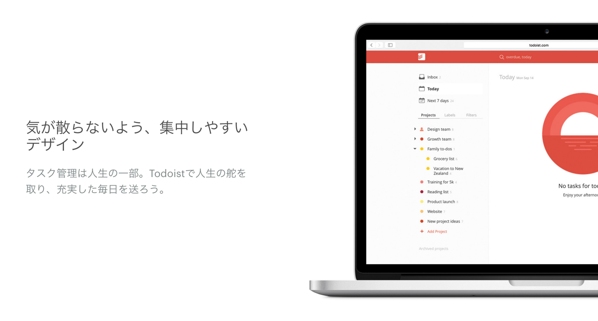 todoist2.png