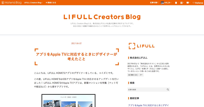 LIFULL_Creators_Blog.png