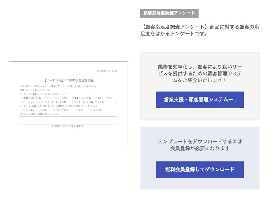 スクリーンショット_2017-05-11_18.53.47.png