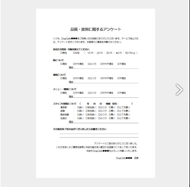スクリーンショット_2017-05-11_18.40.55.png