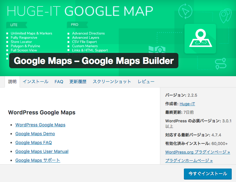 Maps_Builder.png