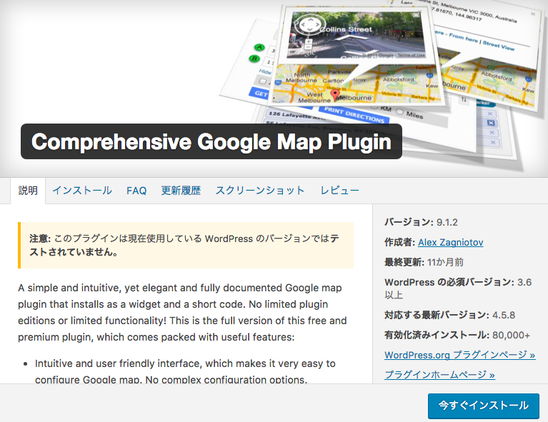 Comprehensive_Google_Map_Plugin.png