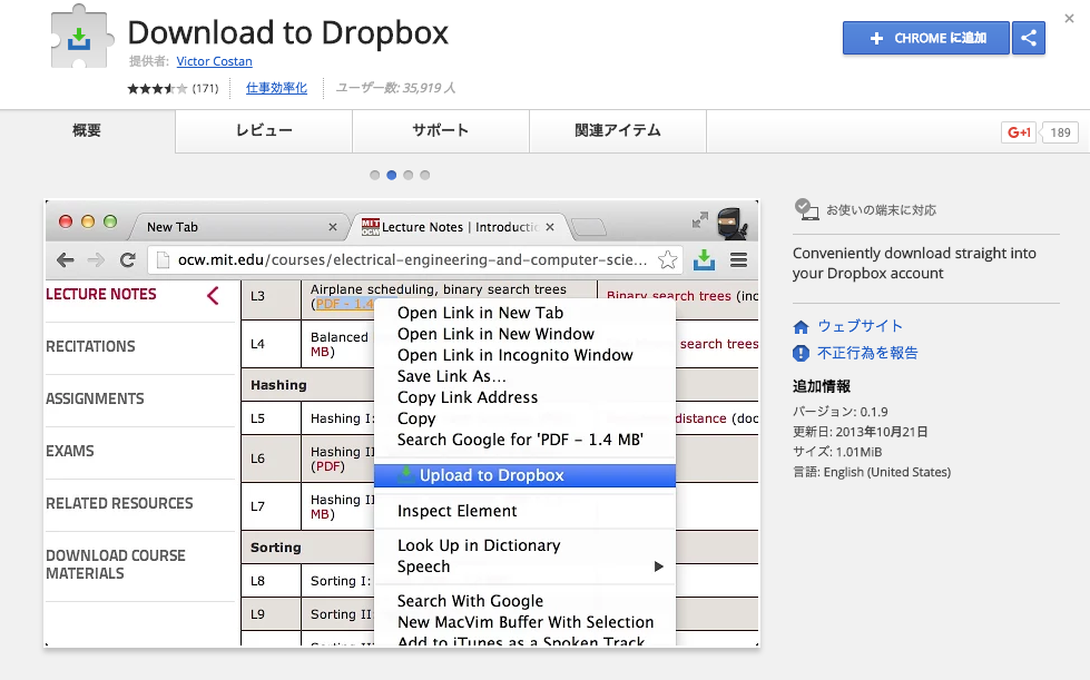 Download_to_Dropbox.png
