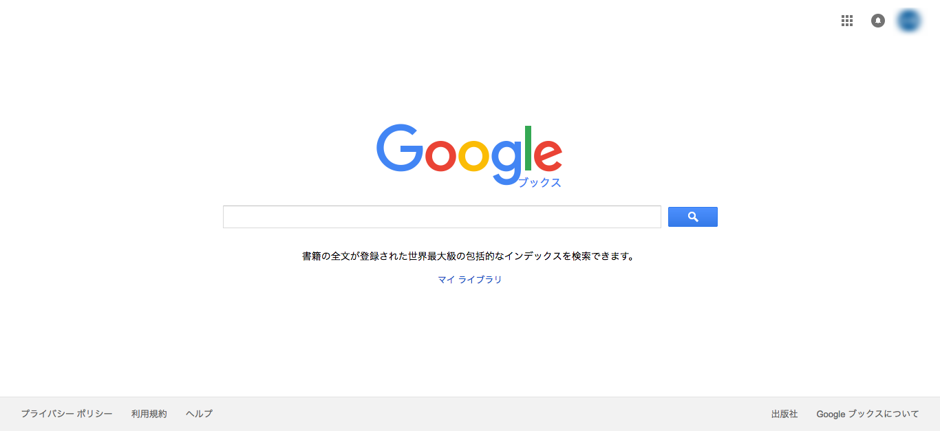 Google_ブックス.png