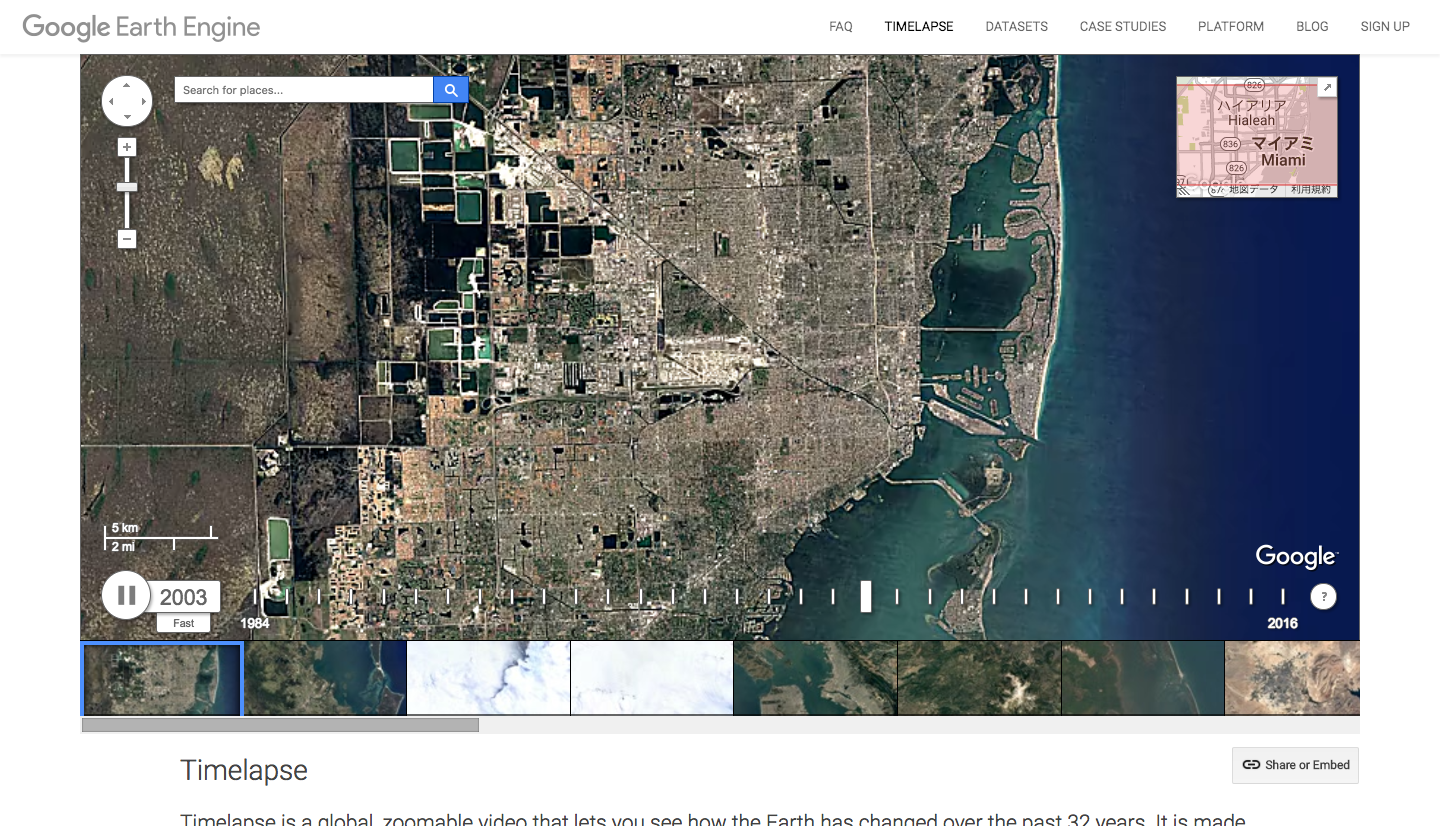 Timelapse_–_Google_Earth_Engine.png