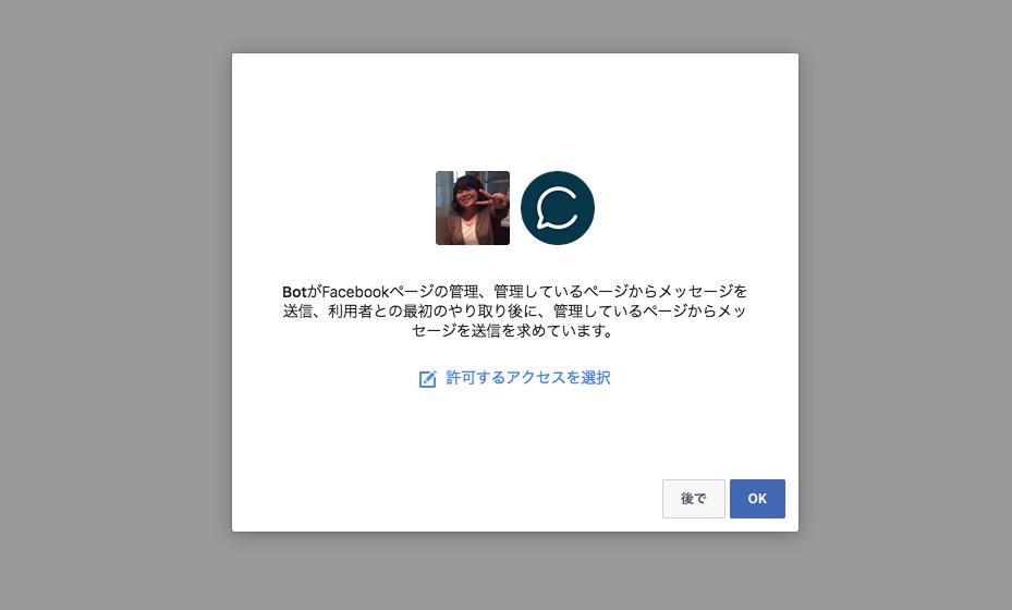 スクリーンショット_2017-05-24_16.28.43.png