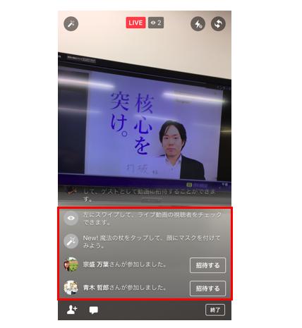 スクリーンショット_2017-05-31_17.29.44.png