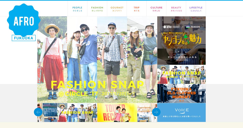 AFRO_FUKUOKA__ONLINE__福岡の今がつまったグッドライフマガジン.png