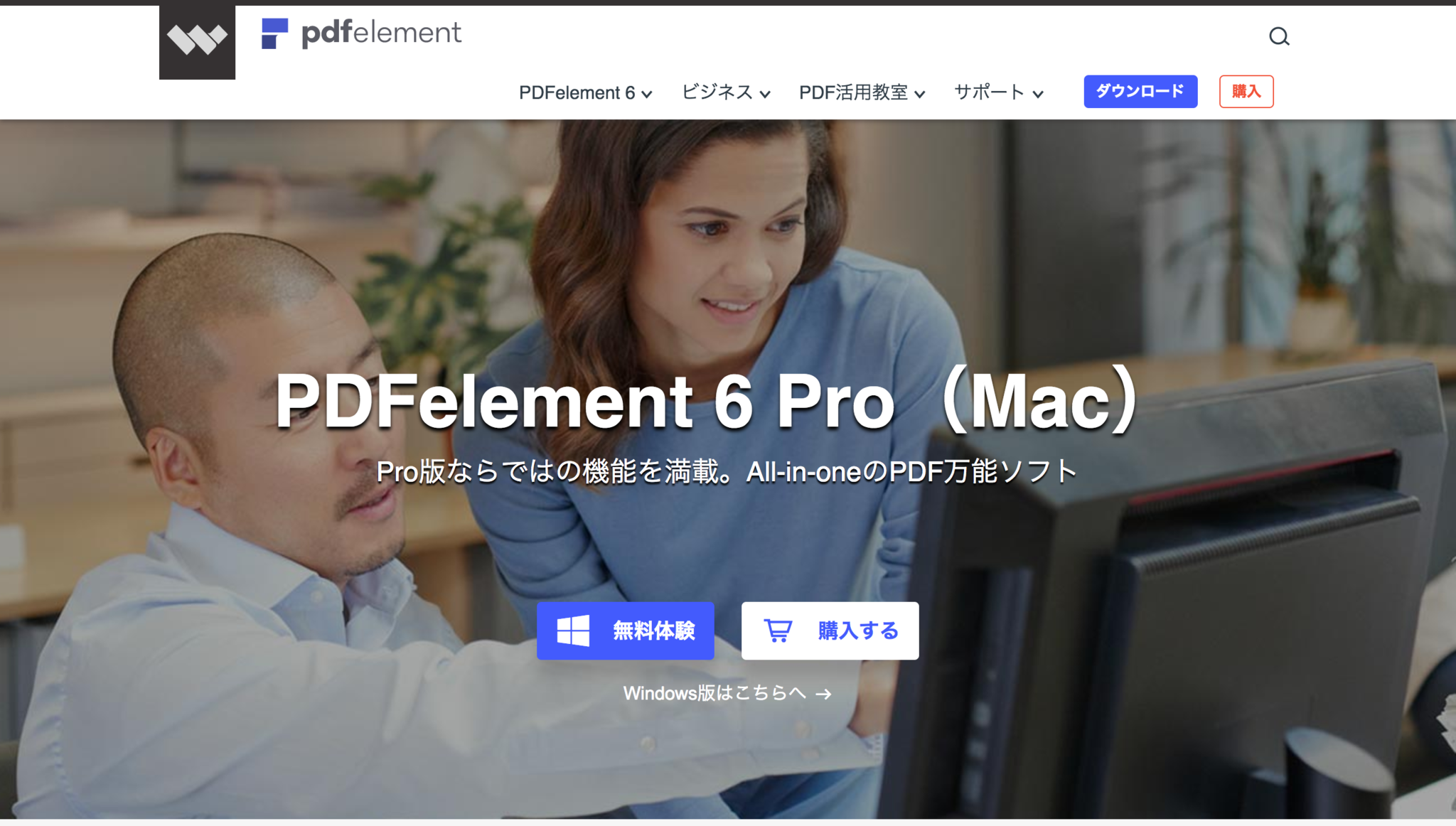 PDFelement_Pro(Mac)製品詳細___Wondershare_PDFelement.png