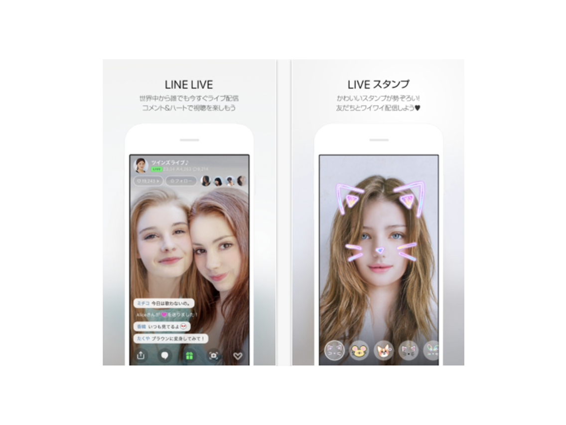 LINE_LIVE.png