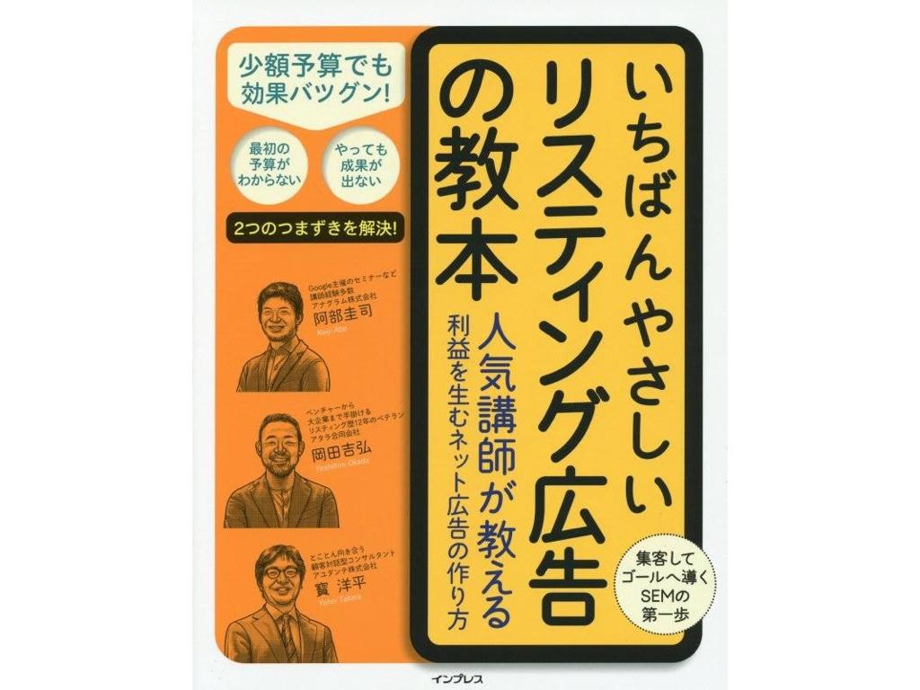 ec-books_-_4.jpg