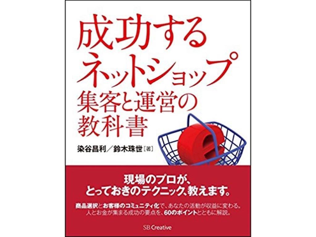 ec-books_-_2.jpg
