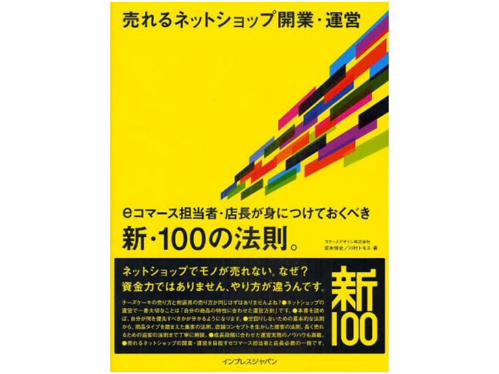ec-books_-_1.jpg