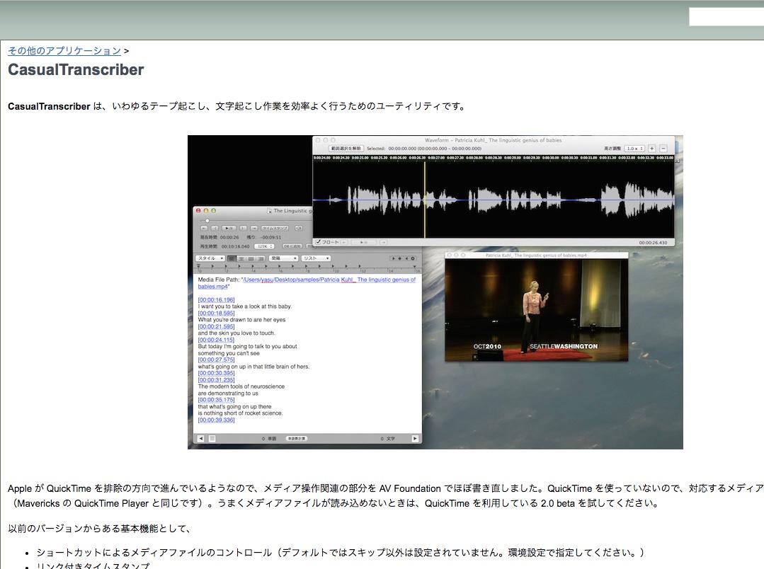 tapetyping_-_2.jpg