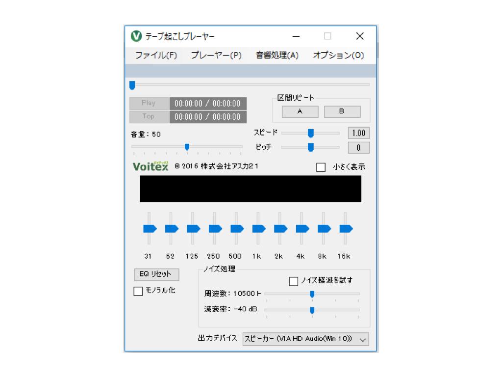 tapetyping_-_1.jpg
