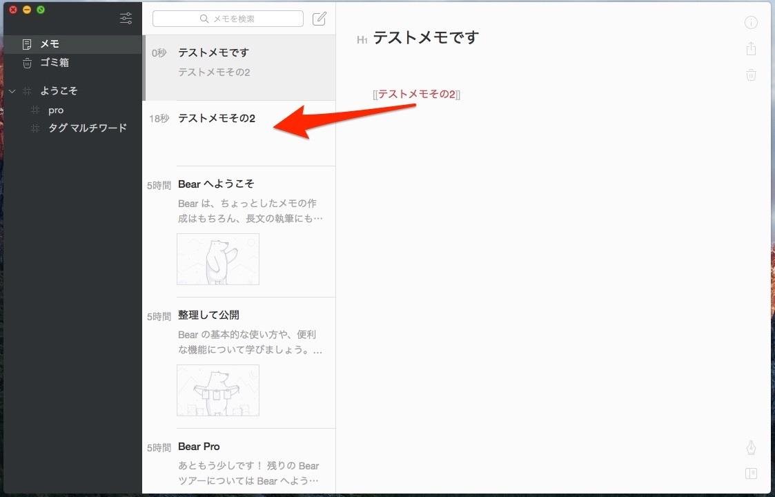 bear-apps_-_5.jpg