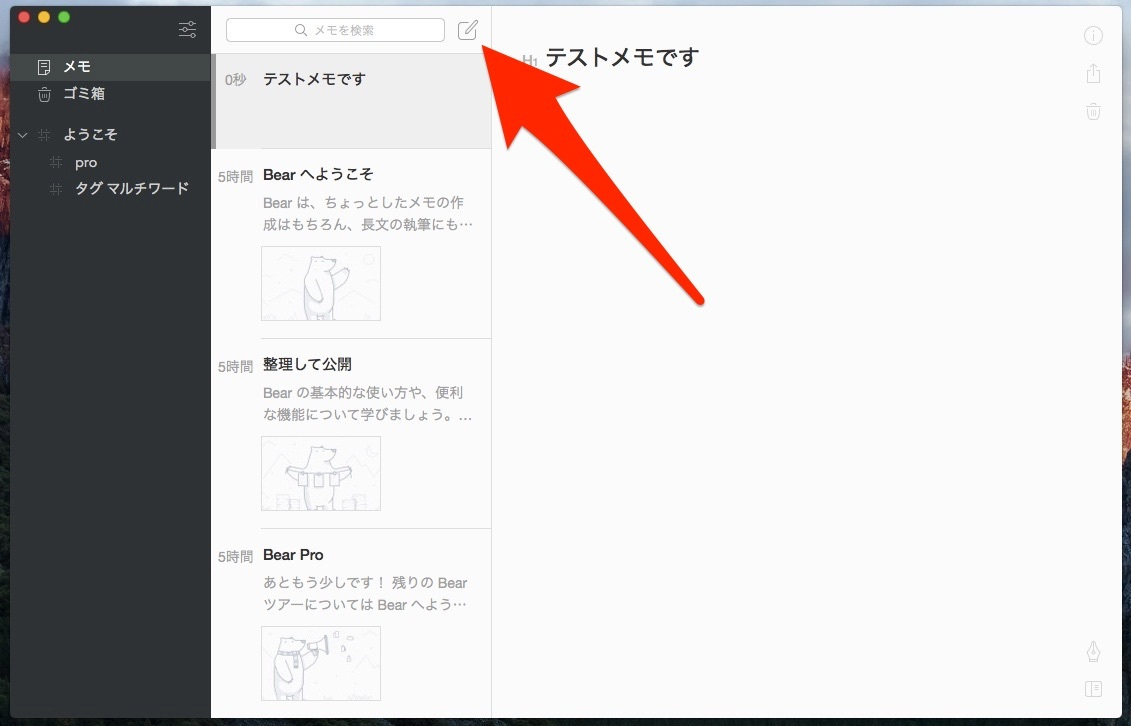 bear-apps_-_1.jpg