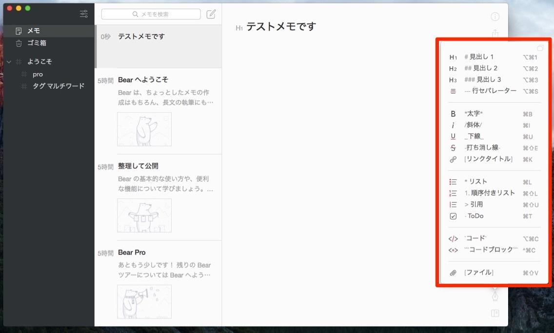 bear-apps_-_2.jpg