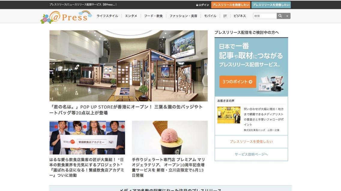 press-release_-_2.jpg