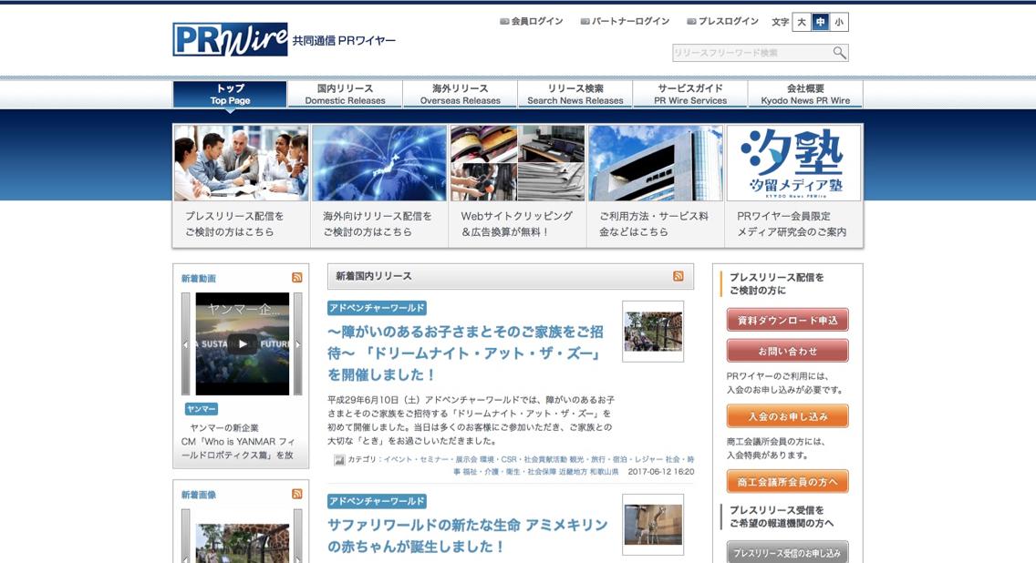 press-release_-_3.jpg