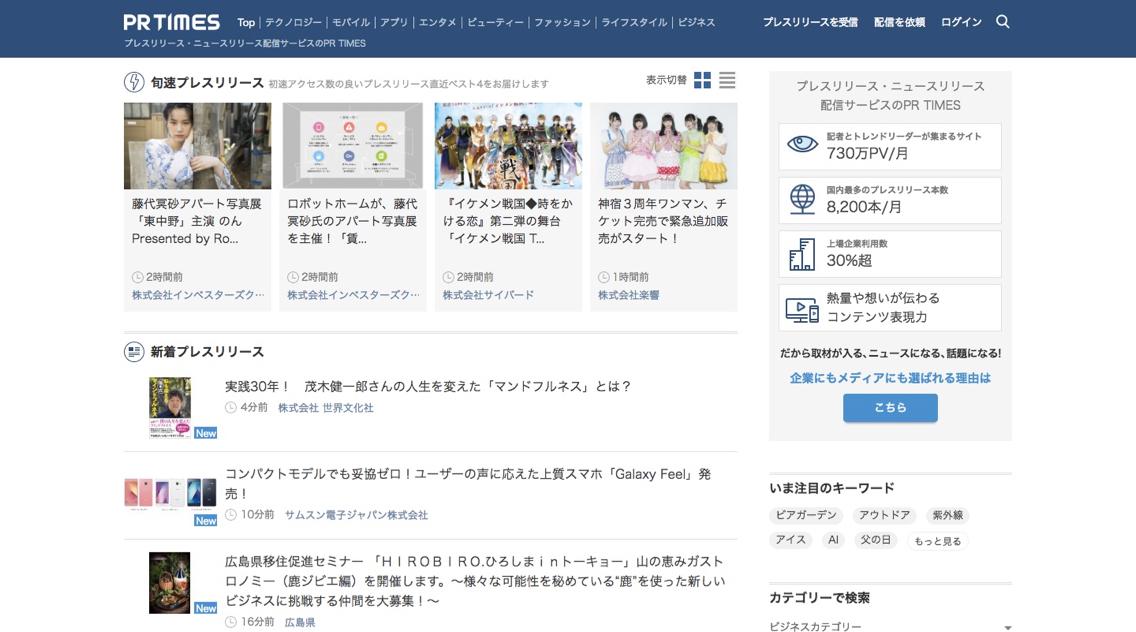 press-release_-_1.jpg