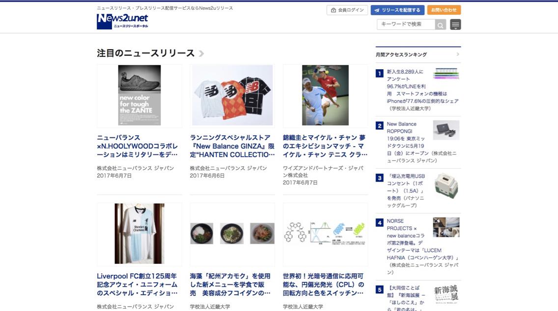 press-release_-_4.jpg