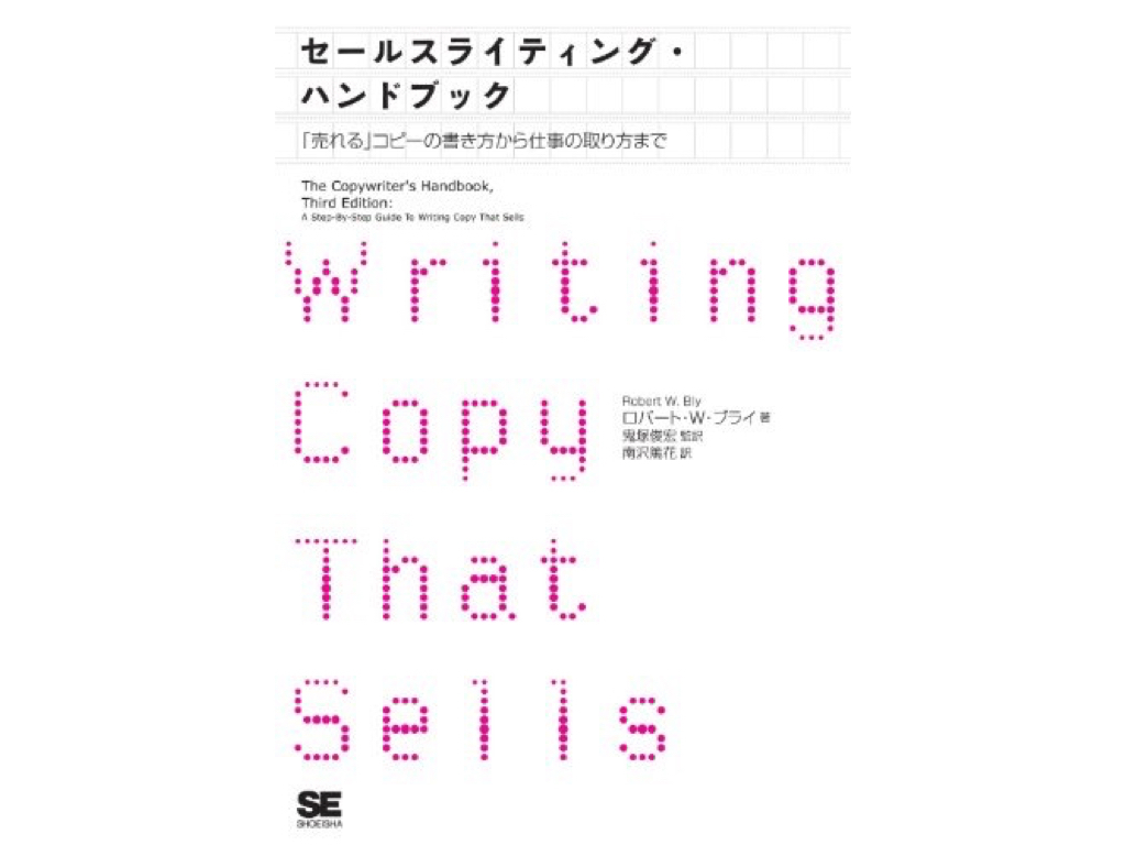 copywrite.003.jpeg