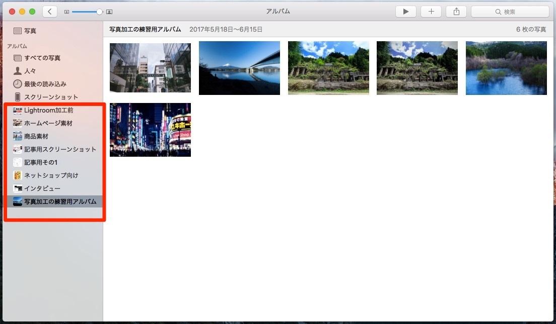 mac-photo_-_9.jpg