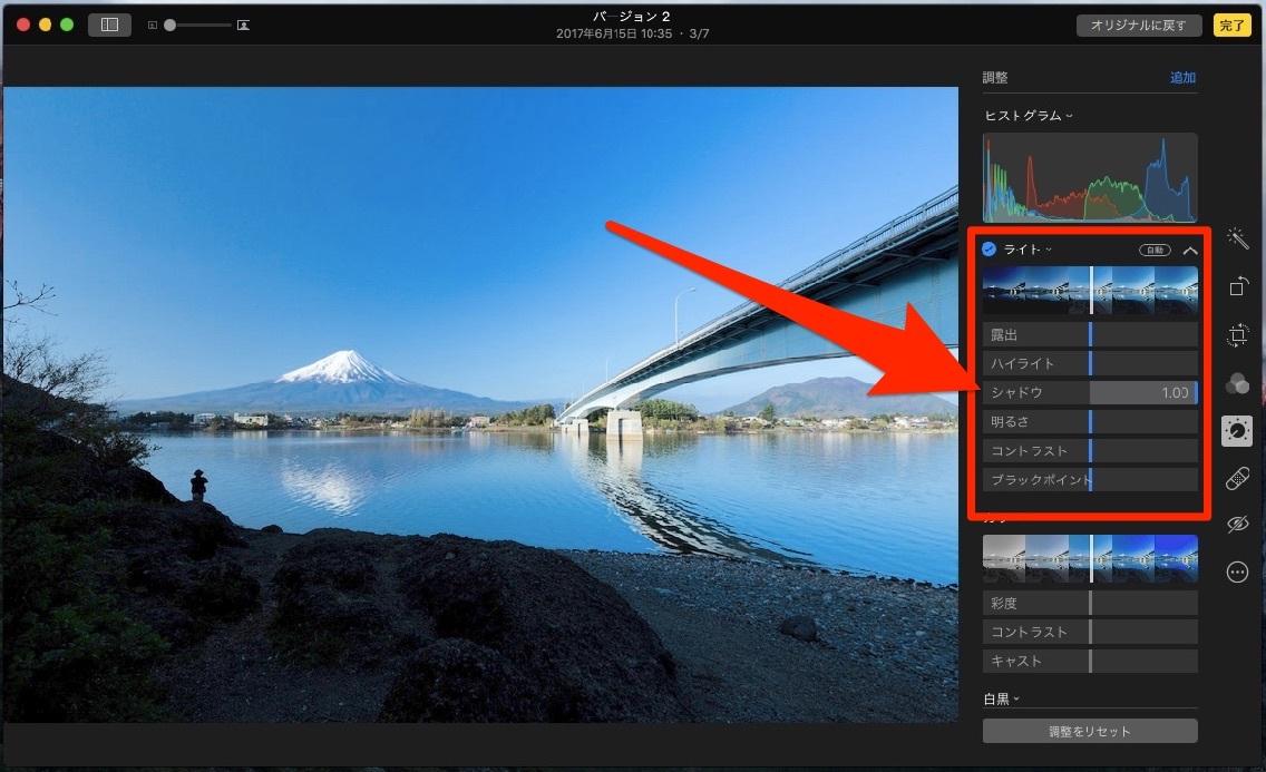 mac-photo_-_3.jpg
