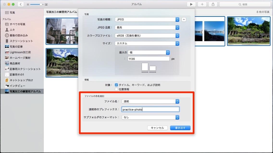 mac-photo_-_10.jpg