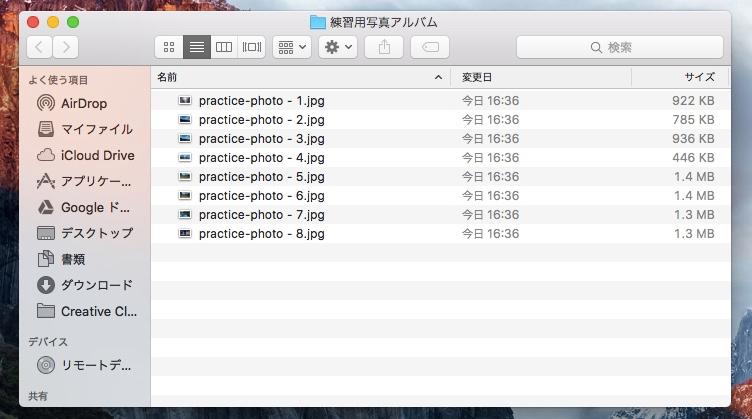 mac-photo_-_11.jpg