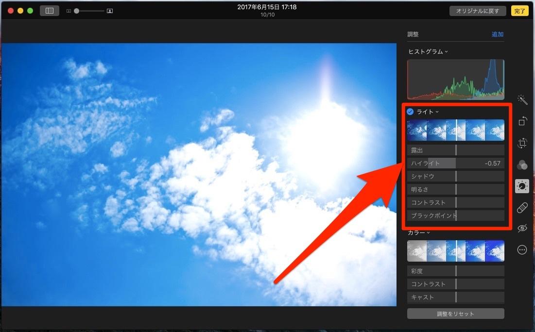 mac-photo_-_5.jpg