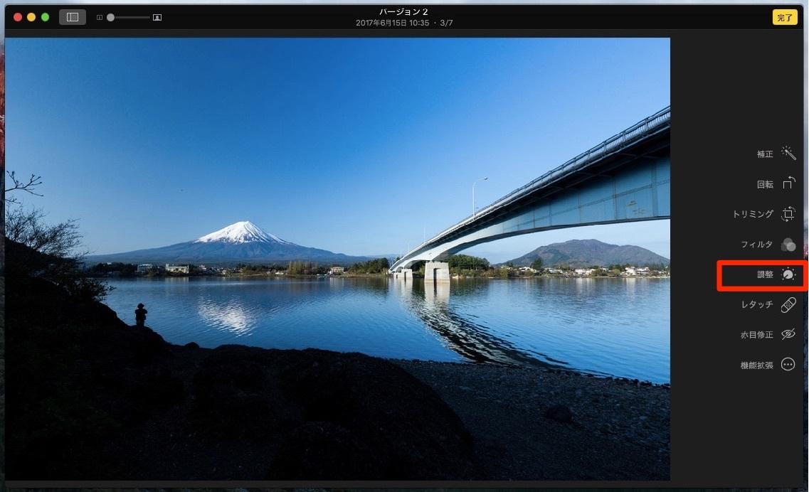 mac-photo_-_2.jpg