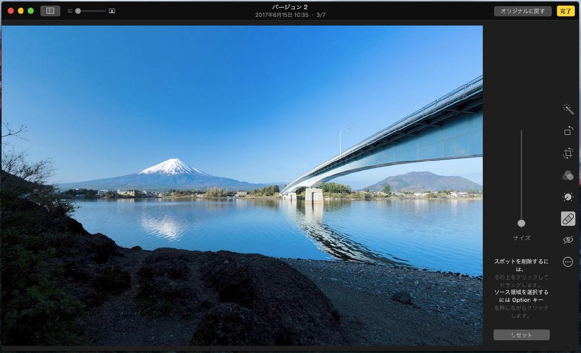 mac-photo_-_7.jpg