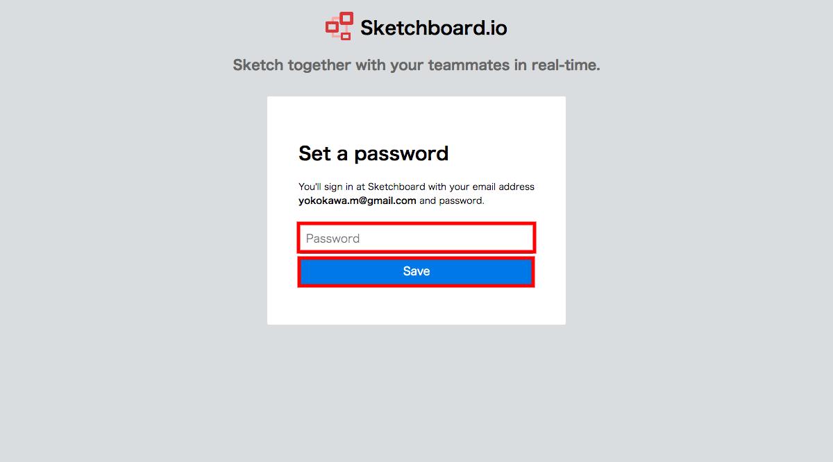 sketchboard_3登録方法4.png