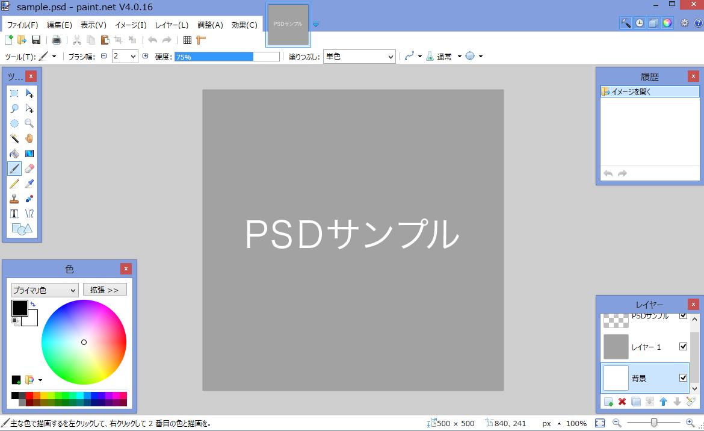 psd2_5.png