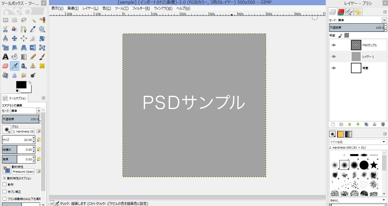 psd3_2.png