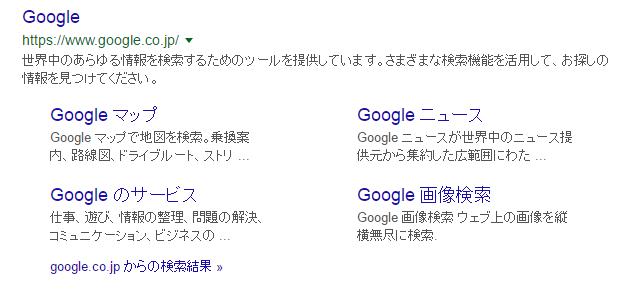 MSP実例.png