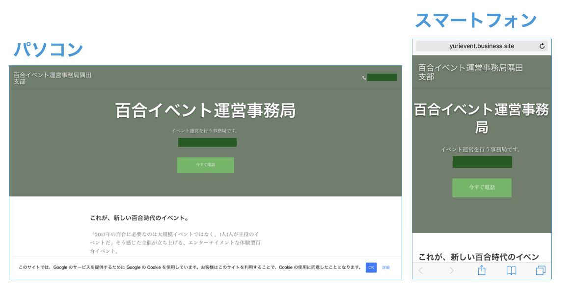 スクリーンショット_2017-06-20_13.45.54.png