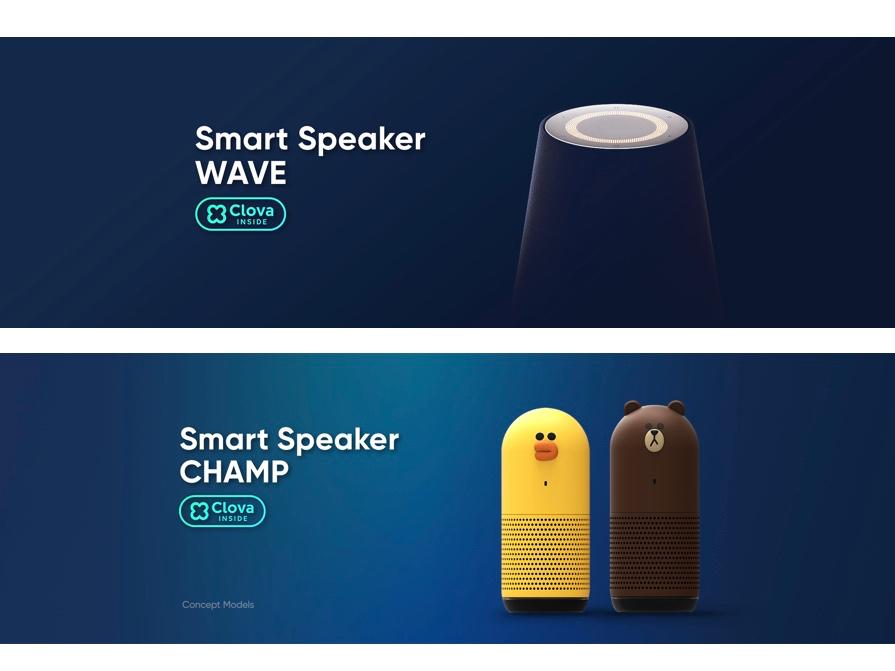 ai-speaker_-_4.jpg