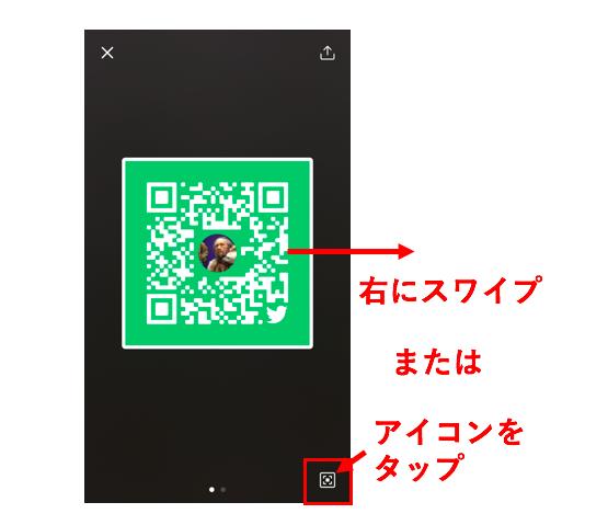 スクリーンショット_2017-06-22_18.06.55.png