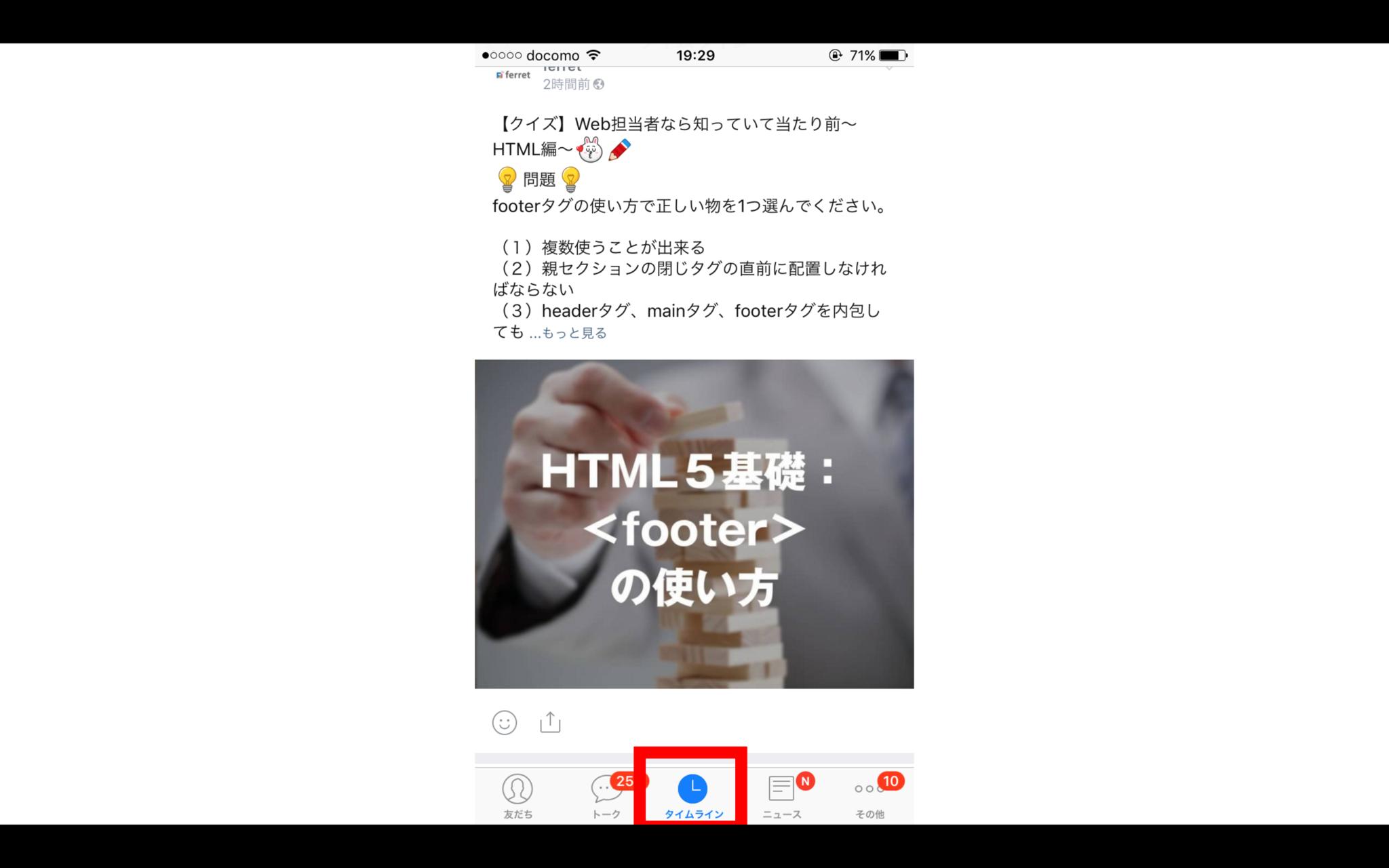 スクリーンショット_2017-06-22_20.09.52.png