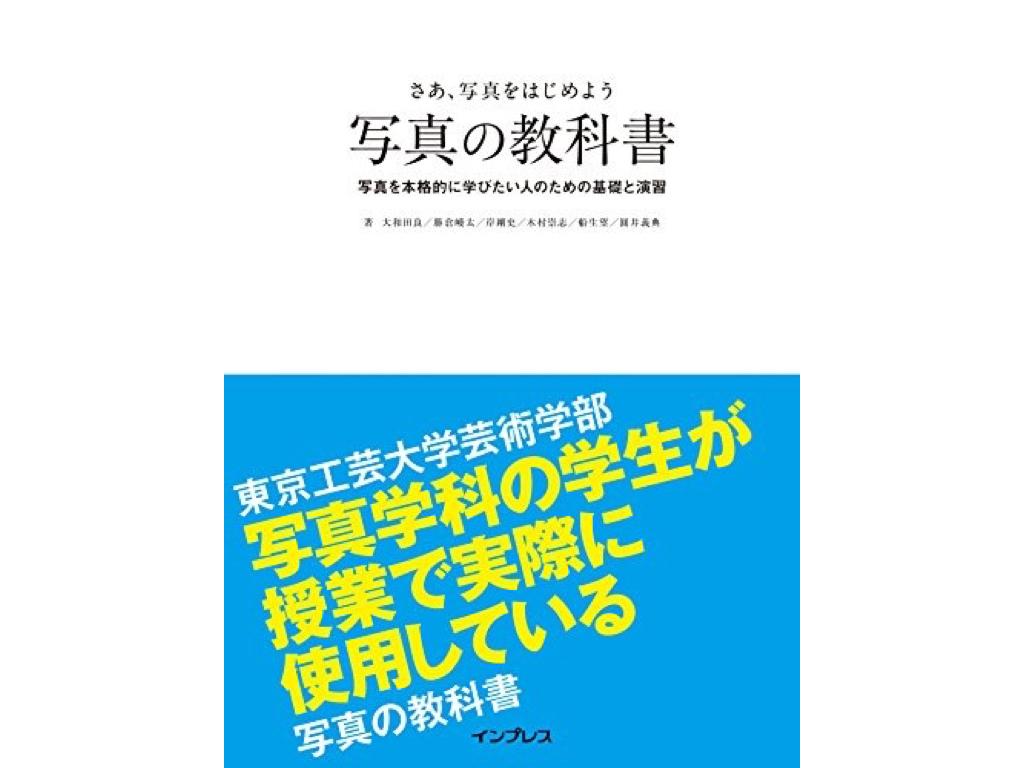 photo-books.001.jpeg