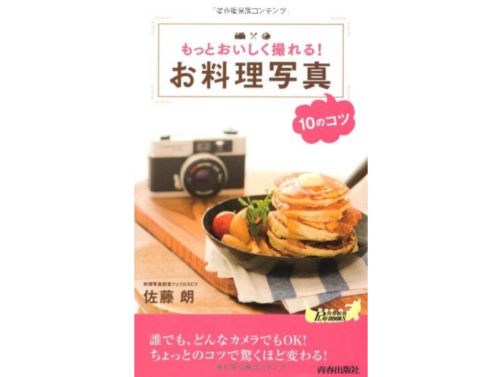 photo-books.008.jpeg