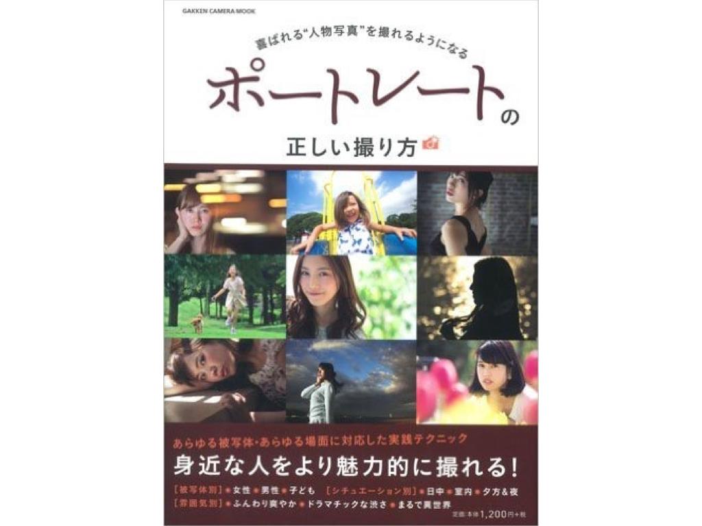 photo-books.006.jpeg